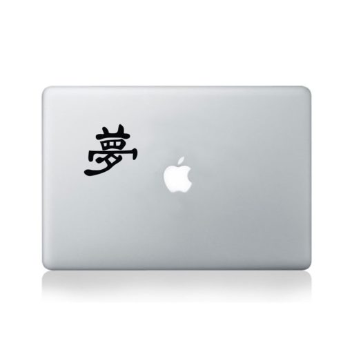 Japanese Kanji Symbol for Dream Macbook Decal