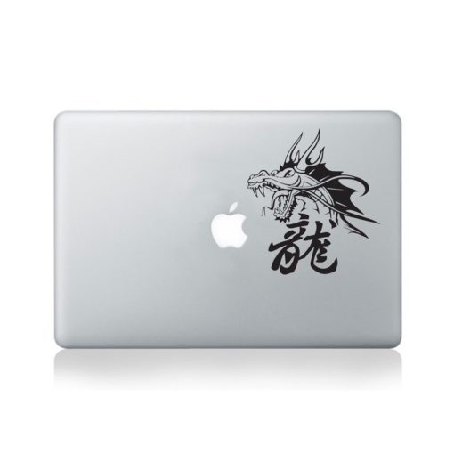 Oriental Dragon Macbook Decal