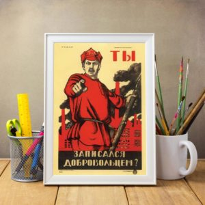 """Have You Enrolled As A Volunteer?"" Soviet Propaganda Giclee Print"